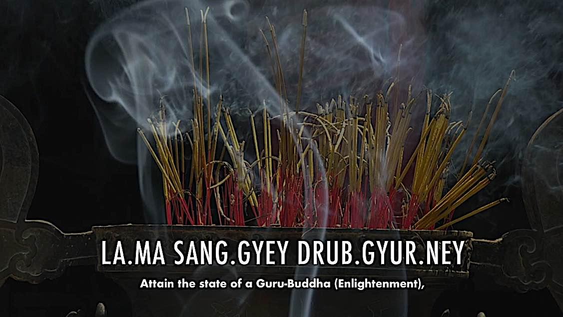 Buddha Weekly La ma sang gyey drub gyur ney attain the state of Engightenment Dedication of Merit.png Buddhism
