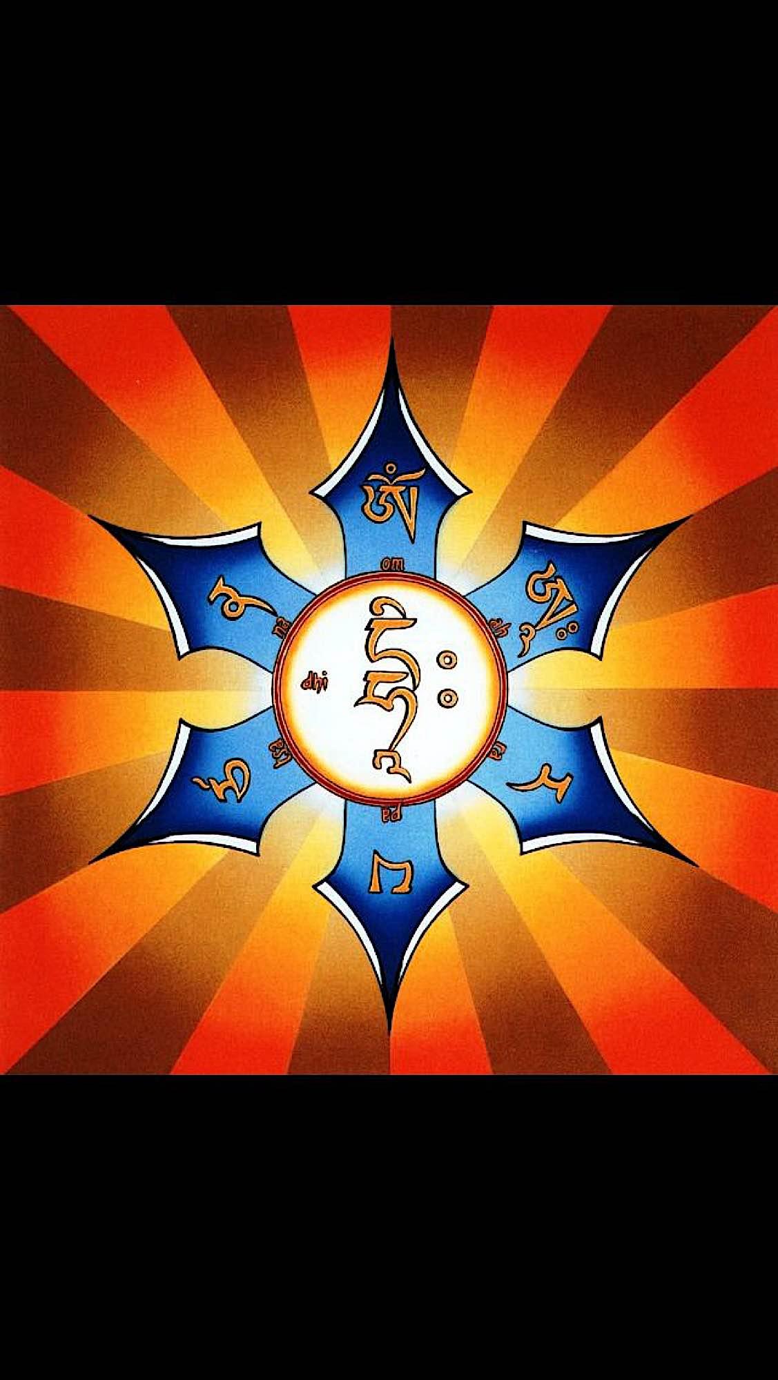 Buddha Weekly MANJUSHRI Mantra Arapachana Buddhism