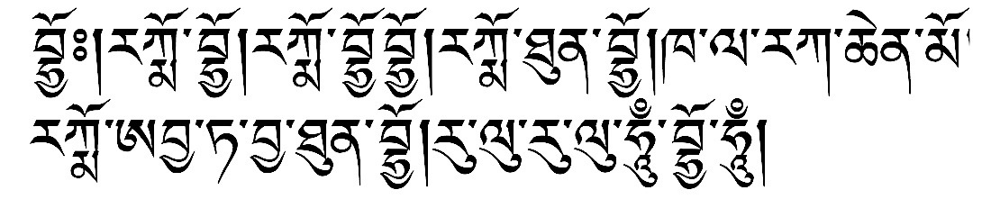 Buddha Weekly Palden Lhamo Mantra correct order Buddhism