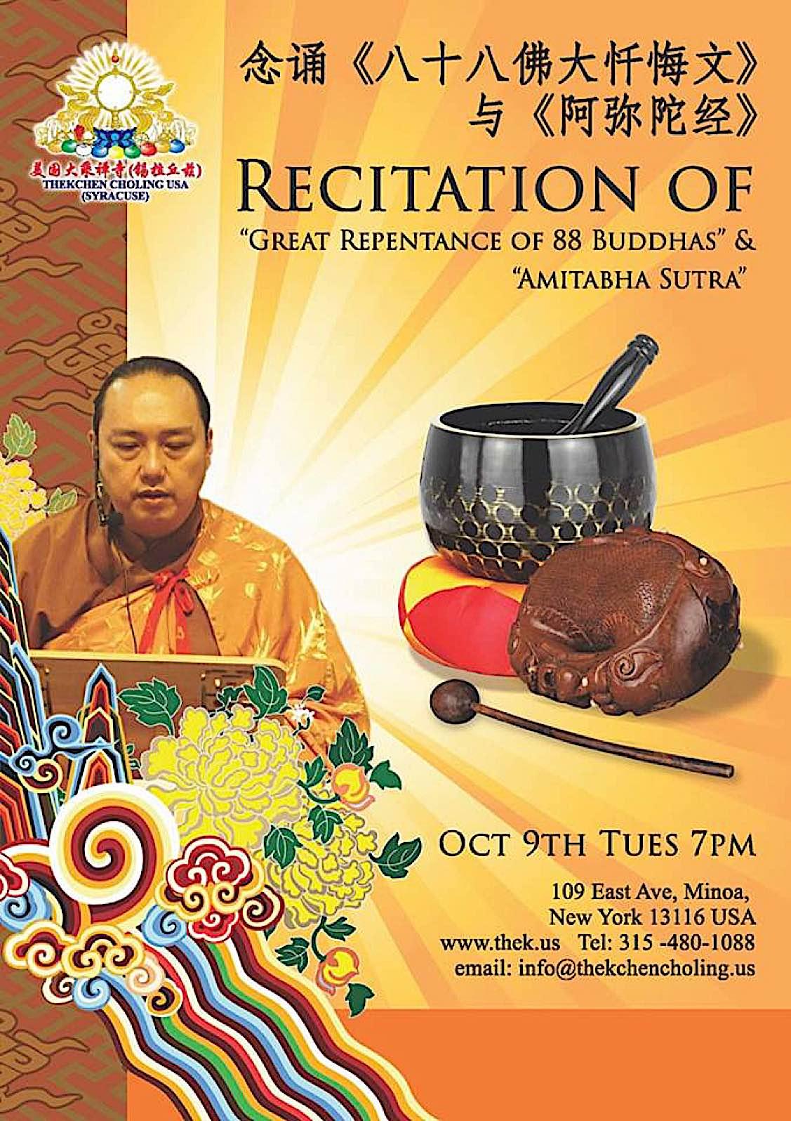 Buddha Weekly Recitation of 88 Buddhas event Buddhism