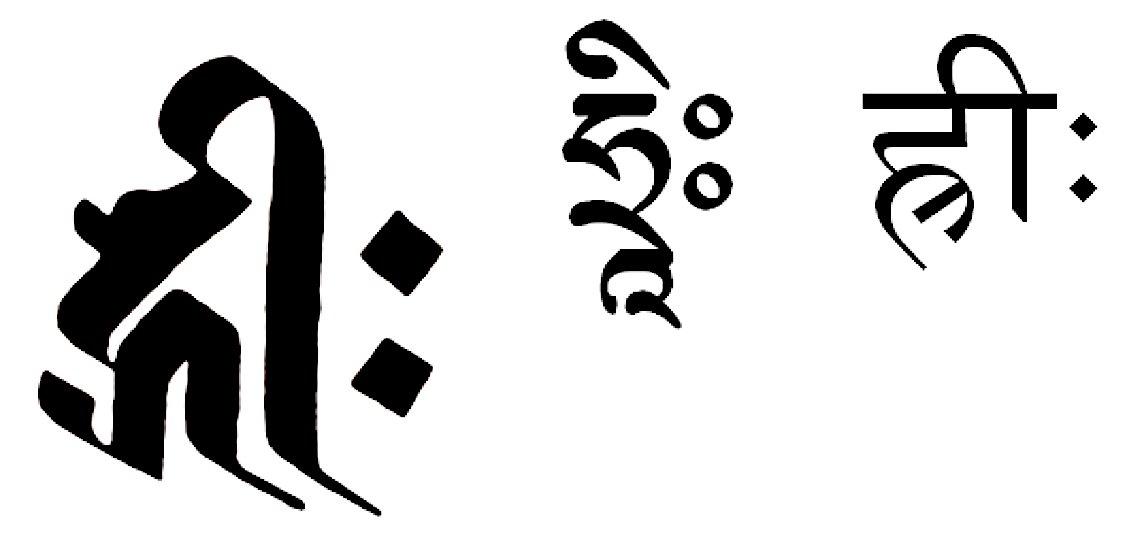 Buddha Weekly Seed syllable Hri in Sankrit Tibetan Devanagara of Kurukulla Hayagriva and Amitabha Buddhism