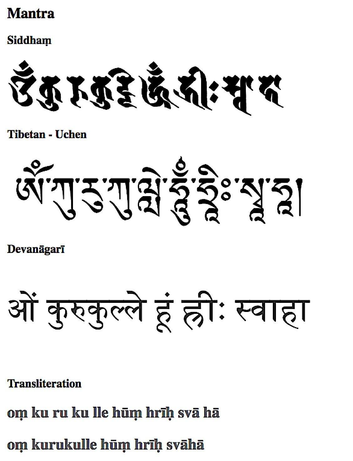 Buddha Weekly Siddham Tibetan and Devangari English mantras of Kurukulla Buddhism