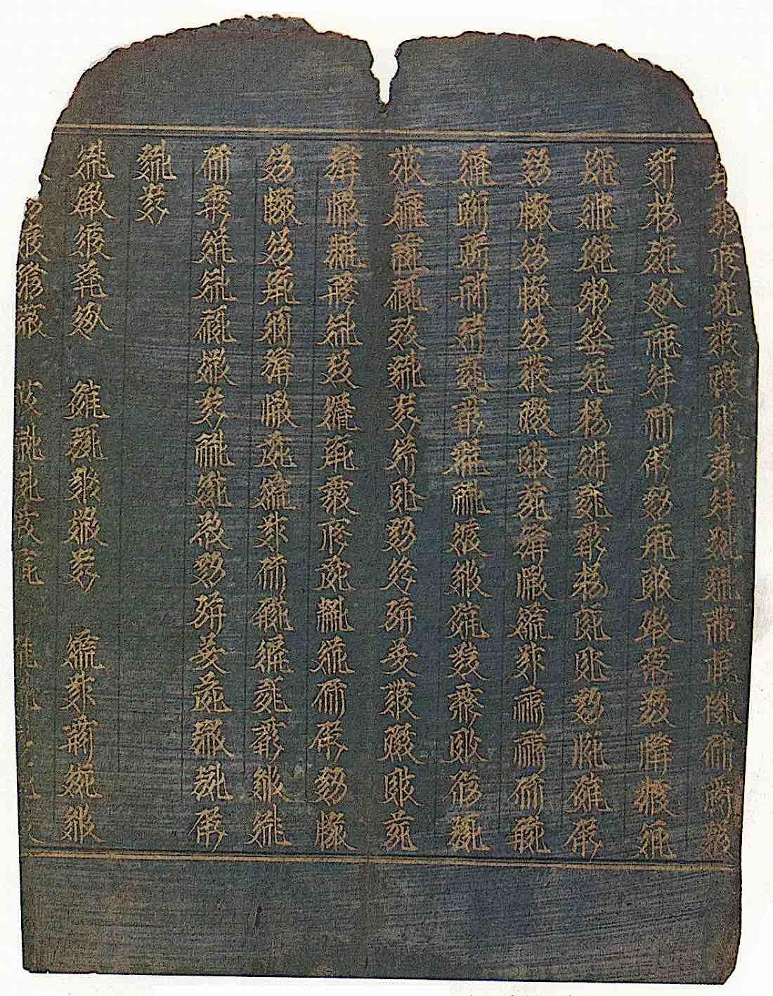 Buddha Weekly Sutro Mokugyo Buddhism
