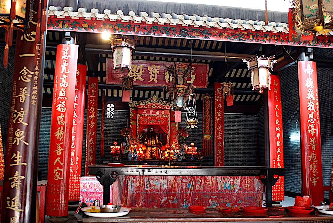 Buddha Weekly Taoism temple shrine to Lao Tzu hall of oblation Guangdong South China Buddhism