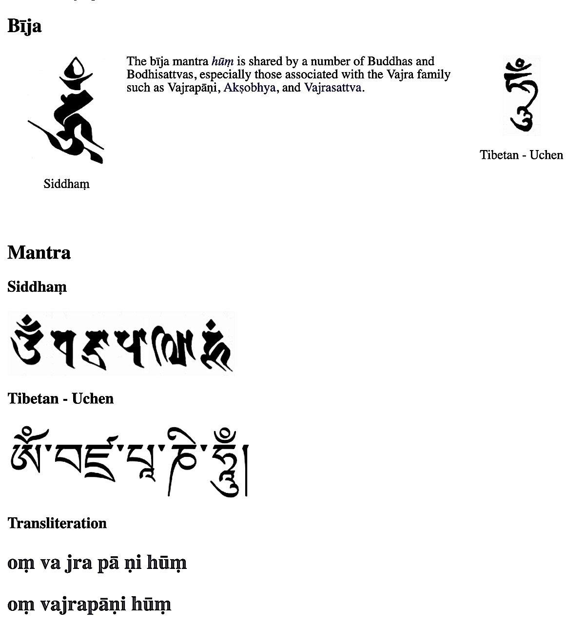 Buddha Weekly Vajrapani Mantra Buddhism