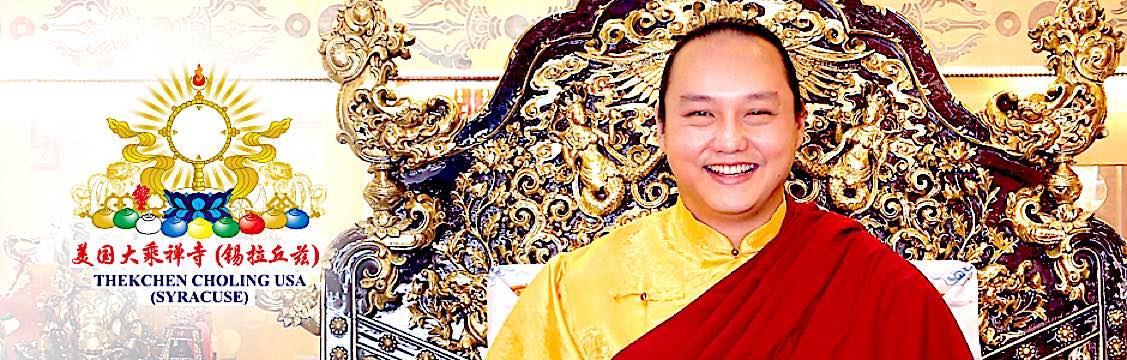 Buddha Weekly banner lama singha rinpoche Thekchen Choling USA syr Buddhism