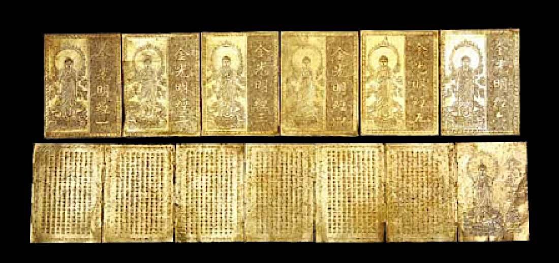 Buddha Weekly golden light sutra Buddhism