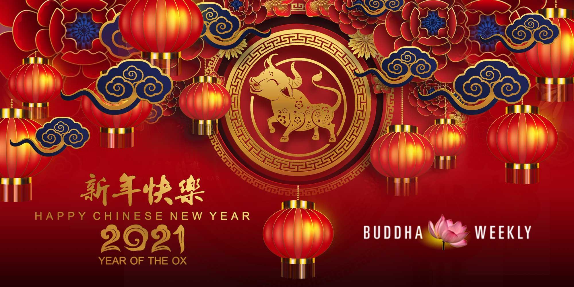 Buddha weekly year of