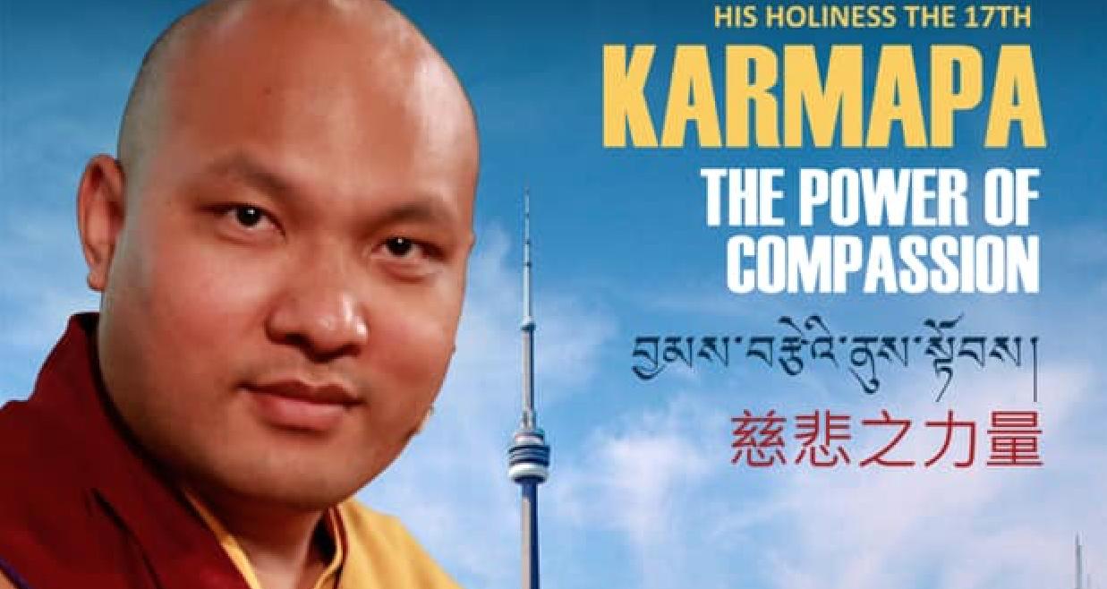 HH Karmapa Power of Compassion Toronto Event