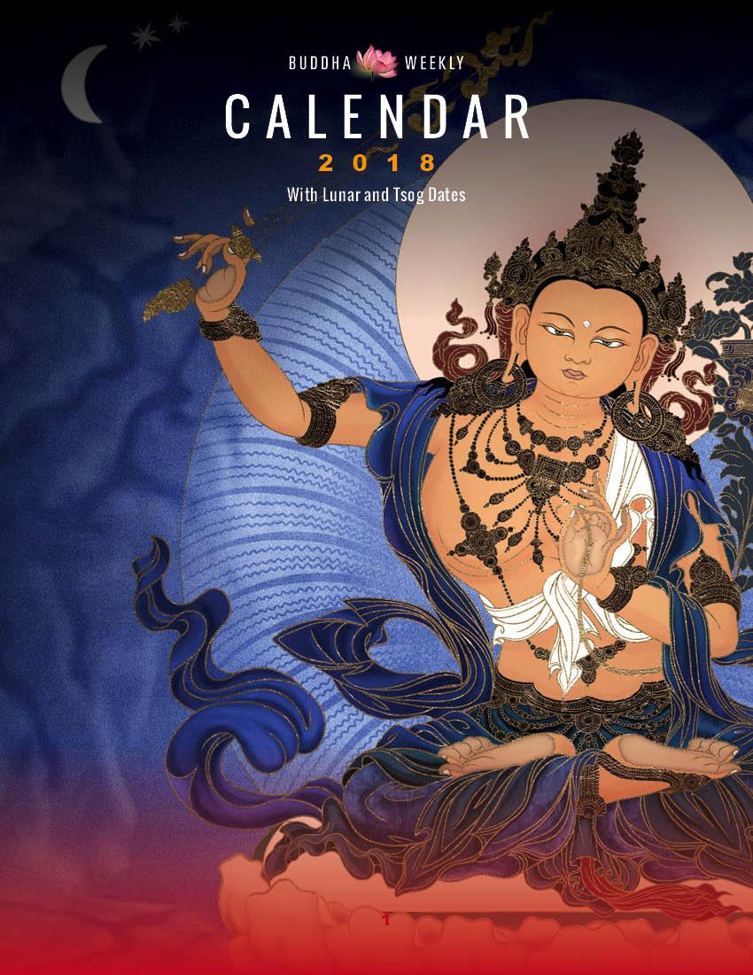Lunar Calendar 2018 12 Buddha Weekly Cover low