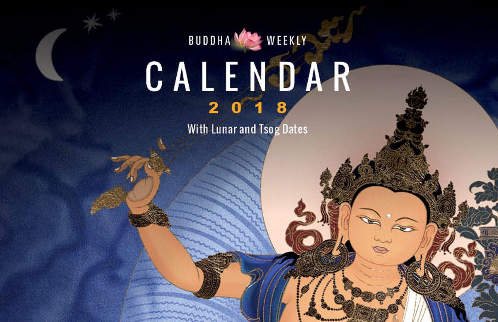 Lunar Calendar 2018 13 0