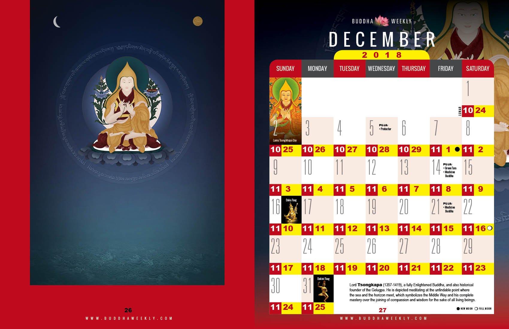 Lunar Calendar 2018 13 12 1