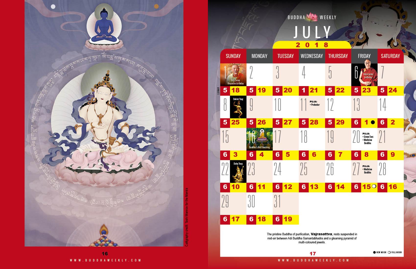 Lunar Calendar 2018 13 7