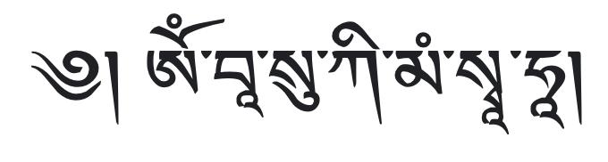 Naga Mantra in Tibetan Script.