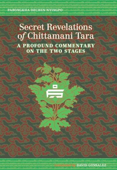 Secret Revelations of Chittamani Tara of