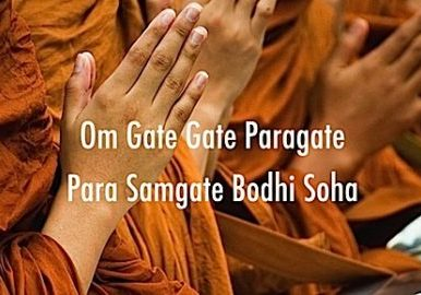 Gate Gate Paragate Para Samgate Bodhis Soha mantra chanted beautifully by Yoko Dharma with video visualizations.