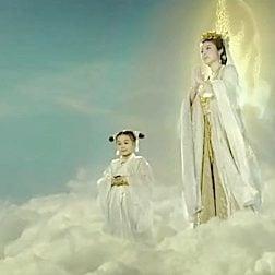 Kuan Yin Pusa, Goddess of Mercy, also known as Avalokiteshvara, Bodhisattva of Compassion.