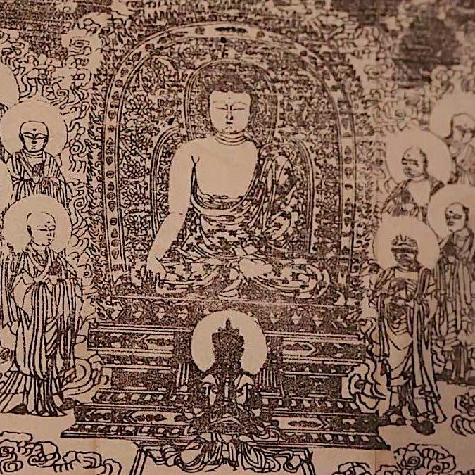 Lankavantara Sutra