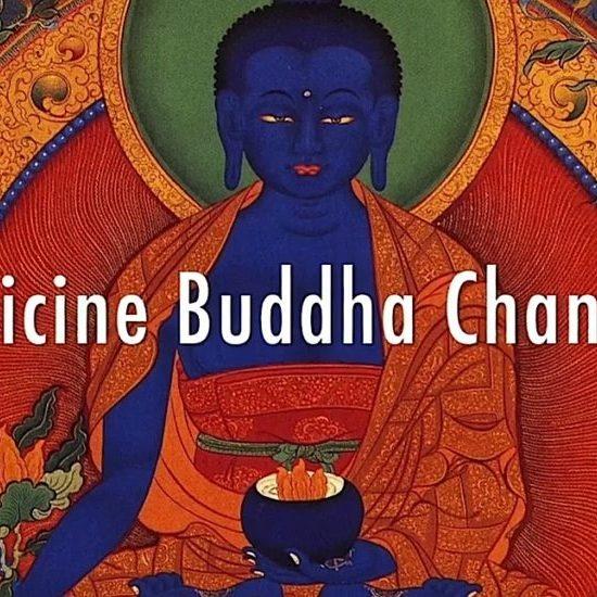 Buddha-Weekly-Medicine Buddha Chanting Yoko Dharma beautiful mantra chanting-Buddhism