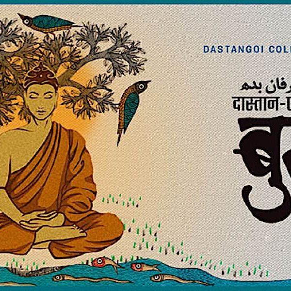 Buddha-Weekly-buddha-Dastan-e-Irfan-e Buddh-Buddhism