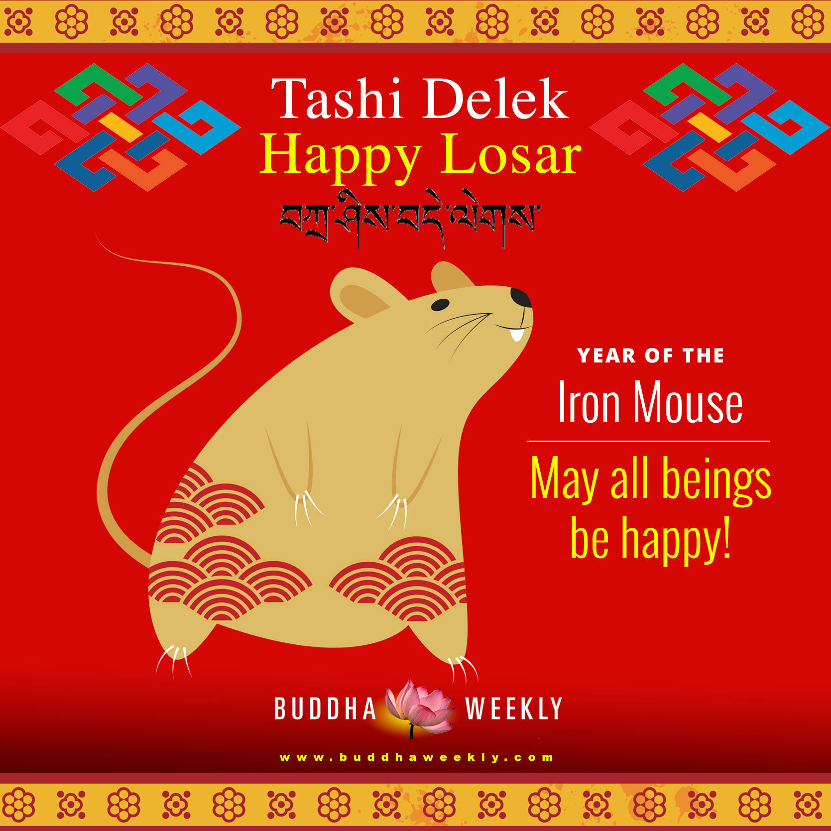 Happy Losar 2020, Year of the Iron Mouse.