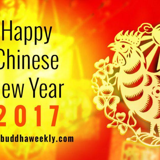 chinese-new-year-2017-Buddha Weekly