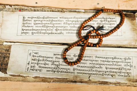 buddhist script 4519885
