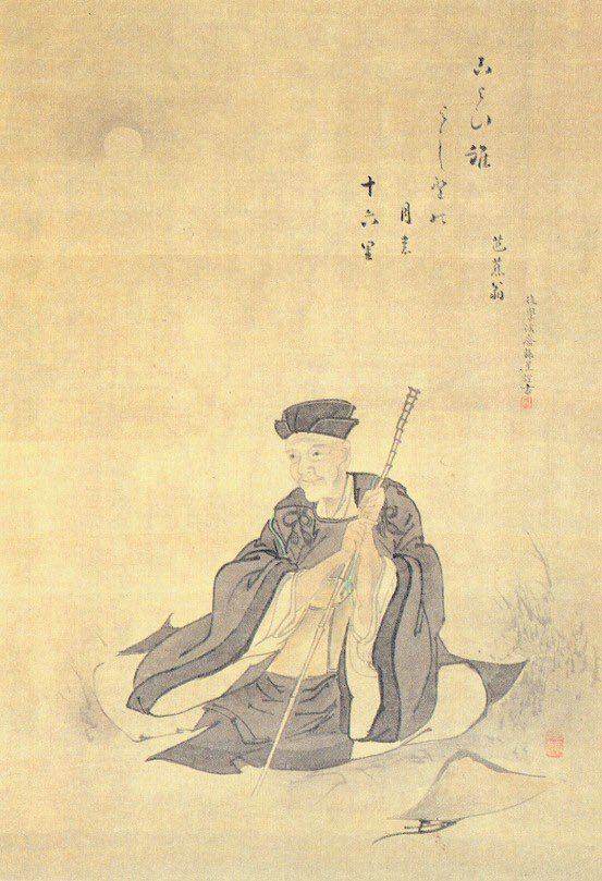 matsuo basho1 1644 1694 painted by Kamimura Hakuo 1754 1832