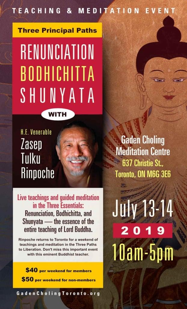 three Principle Paths Poster w H E Zasep Rinpoche Gaden Choling