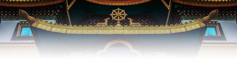 tibetan temple 64201183 1500